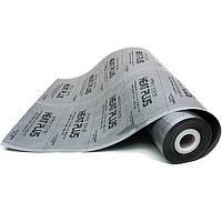 Інфрачервона плівка Heat Plus Премиум 180 Вт/кв.м