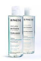 Мицеллярная вода для снятия макияжа Argan Micellar Solution Make-up Remover Paese