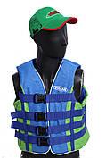 Спасательный жилет 50-70 кг (Сине - зеленый)