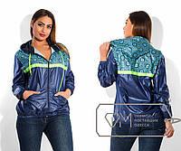 """Стильная  женская ветровка для пышных дам """" Короткая ветровка с цветными вставками """" Dress Code, фото 1"""