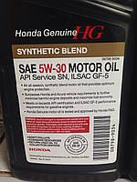 Масло моторное Honda SAE 5W-30 SYNTHETIC BLEND