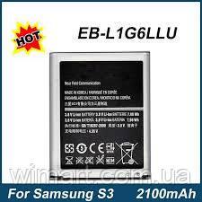 Акумулятор Samsung Galaxy S3 Grand i9300, i9080, EB-L1G6LLU