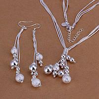 Набор бижутерии (серьги,кулон с цепочкой) покрытие серебром 925