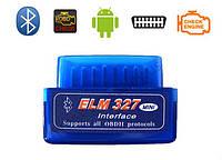 Діагностичний сканер-адаптер OBD2 ELM327 v1.5 Bluetooth mini(Дві плати)