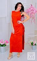 Платье, 134 АИ, фото 1