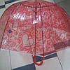 Женский зонт трость прозрачный  Сердце