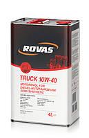 Моторное масло Rovas Truck 10W-40 (4л)/ полусинтетика для грузовиков