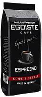 Кофе Эгоист Espresso 250 г зерно