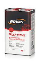 Моторное минеральное масло Rovas Truck 15W-40 (4л.) для грузовых автомобилей