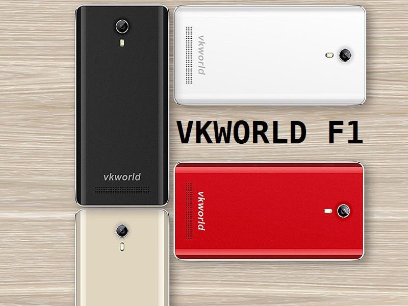 Смартфон VKworld F1