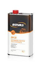 Моторное синтетическое масло Rovas 5W-30 (1л)/ для бензиновых и дизельных двигателей легковых авто