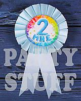 Медаль детская Мне 2, голубая, фото 1