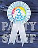 Детские медали Мне 3, голубая