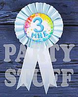 Детские медали Мне 3, голубая, фото 1