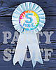 Сувенирная медаль для мальчика Мне 5, голубая