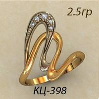 Женское кольцо из комбинированного золота 585 *с фианитами