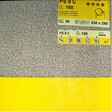 Шлифовальный лист Klingspor PS 8 C P150 230х280