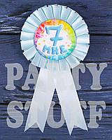 Медаль для мальчика Мне 7, голубая, фото 1
