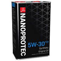 Масло синтетическое моторное NANOPROTEC ENGINE OIL 5W-30 FOD 4L