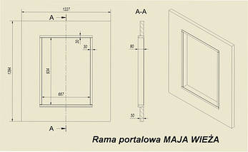 Рама портала Wenge для каминных топок KRATKI Maja Wieża, фото 2