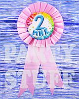 Детская медаль Мне 2, розовая