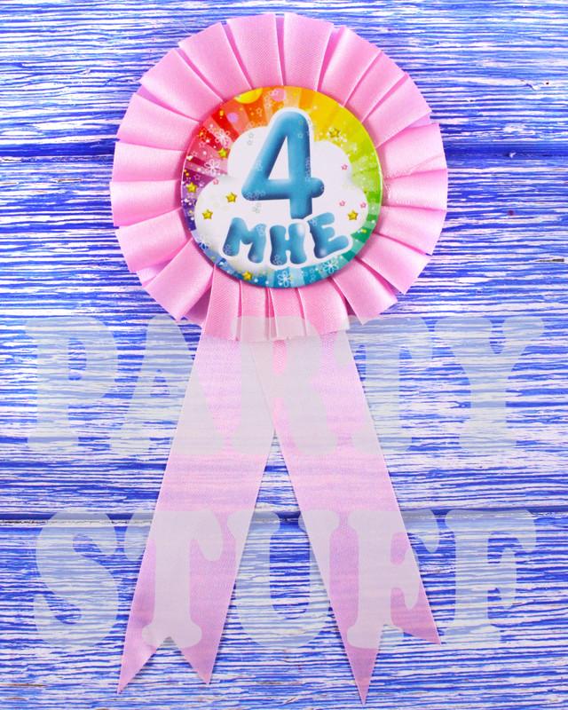 """Медали для детей """"4 мне"""", розовая"""
