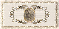 Декор Monopole Декор Reina-1 10x20