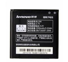 Аккумулятор для Lenovo A388 A520 A660 A690 BL-179 BL-194 1500 mah