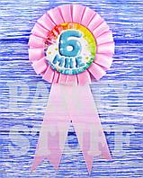 Сувенирная медаль для девочки Мне 6, розовая