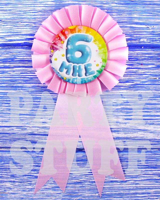 Детская медаль Мне 6 лет