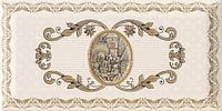 Декор Monopole Декор Reina-2 10x20