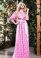 Модное Платье в Пол из Хлопка Розовое с Принтом S-3XL
