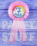 Медаль детская праздничная Мне 7, розовая
