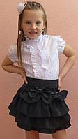 """Школьная юбка, юбка для девочек  """"Оборочка"""" черный."""