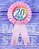 Медали на юбилей Мне 20, розовая