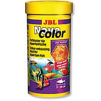 Корм  для аквариумных рыб ярких окрасов JBL NovoColor (ДжиБиЭль Новоколор) 250мл