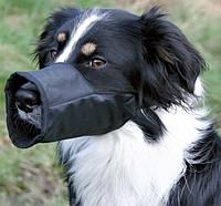 Намордник для собак Трикси (Trixie), нейлон S-M 20 см