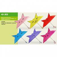 Зонт детский, 5 видов, с ушками, со свистком, 45см, 45-JED