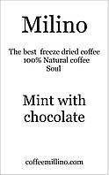 Кофе растворимый  Мята с шоколадом