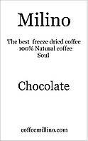 Кофе ароматизированный растворимый  Шоколад