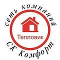 «Тепловик» торгово - строительная компания