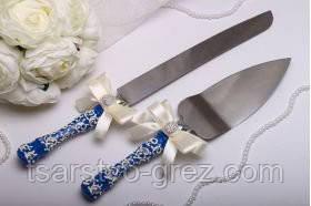 Нож и лопатка Mazarine
