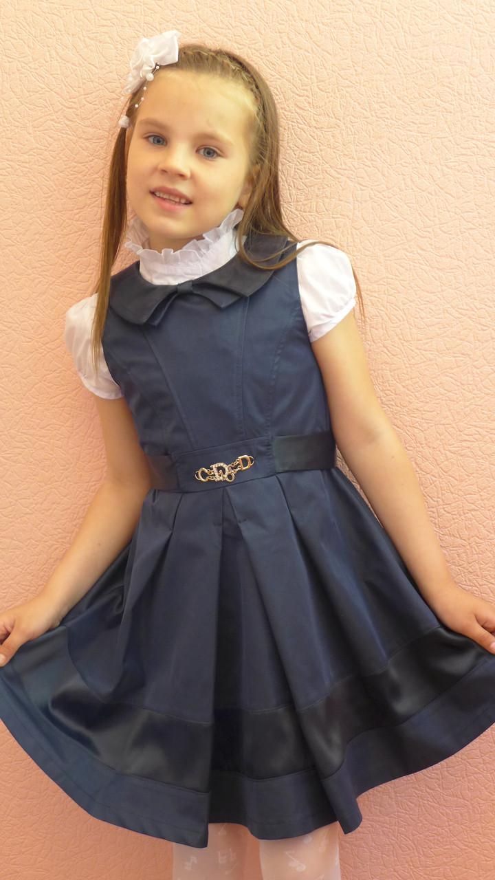 """Школьный сарафан для девочки """"Диор"""" синий."""