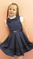 """Школьный сарафан для девочки """"Диор"""" синий., фото 1"""