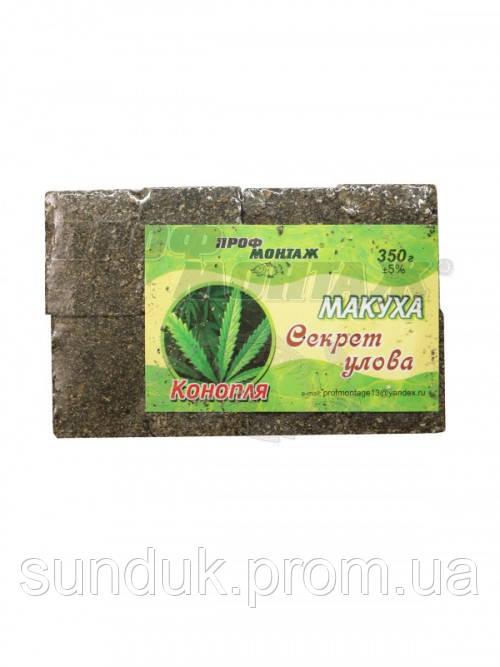 Макуха Проф-монтаж Секрет улова (Конопля)