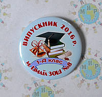Значок Выпускник 11 класса 58 мм, Голубой