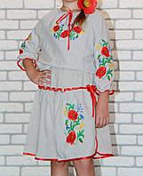 Детский костюм для девочки - Людмилка