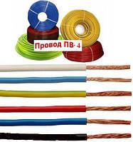 07-12-08. Провод ПВ-4 1.5кв.мм (CU), 100м/бухта, цветной