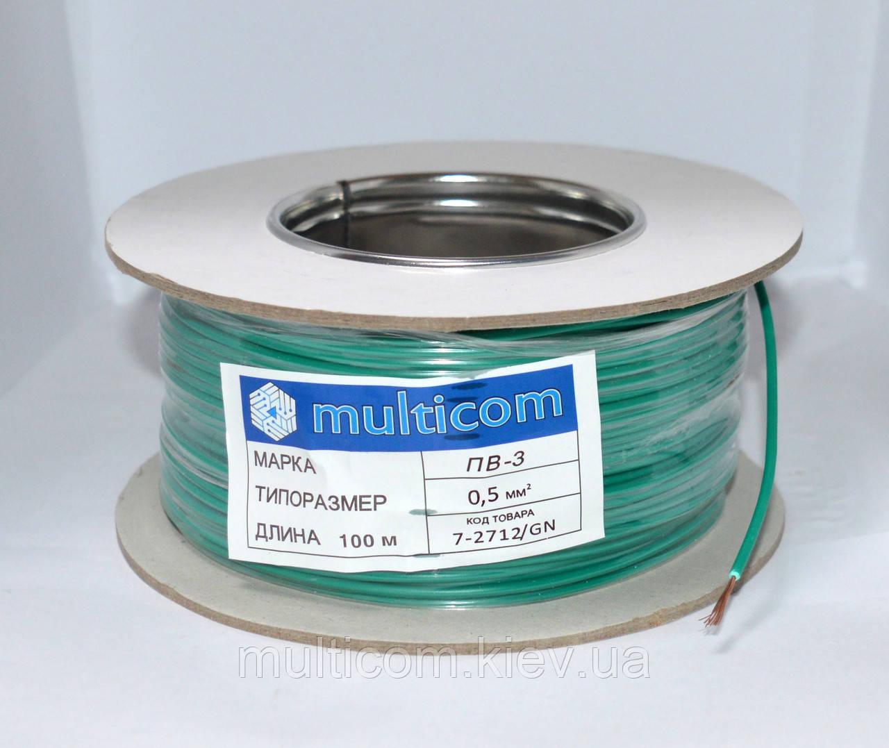 7-2712. Провод ПВ-3 0,5кв.мм (ССА) 100м цветной