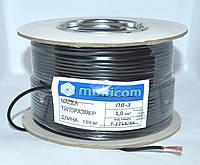 7-2714. Провод ПВ-3 1,0кв.мм (ССА) 100м цветной